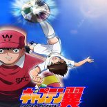 Super Campeões - Capitão Tsubasa: 1ª Temporada Completa Torrent (2018) WEB-DL 1080p Dual Áudio Download