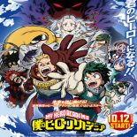 Boku no Hero Academia 4ª Temporada Torrent (2019) | 720p e 1080p Legendado Download