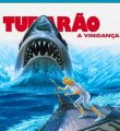 Tubarão 4 – A Vingança Torrent (1987) Dual Áudio / Dublado BluRay 1080p – Download