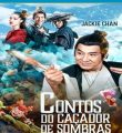 Contos do Caçador de Sombras Torrent (2020) Dual Áudio 5.1 BluRay 720p e 1080p Download
